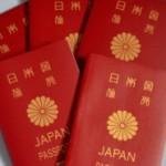 日本人として生きるには?外国人に住みにくい国-「永住資格と日本国籍」