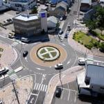 信号機の無い環状交差点ラウンドアバウト、改正道交法が施行。ルールはご存知?