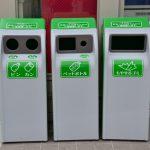 エコキャップ運動が抱える様々な課題、リサイクル過程の誤解から広がった変わった運動