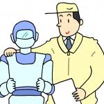 人工知能ってどんなものを言う? 機械が人工知能になる瞬間